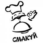 Компания «Смакуй» - логотип