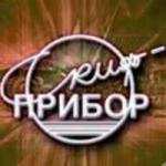 Логотип компании НПП «Скиф-Прибор»