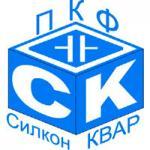 Логотип компании ПКФ «Силкон-квар»
