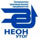Логотип компании ЗПП «НЕОН» УТОГ