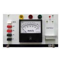 Блок вибрации контрольно-сигнального устройства ВВК - 331