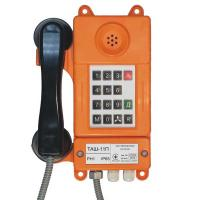 Телефон ТАШ-ОП