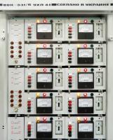 Устройство контрольно-сигнальное типа ВВК-331