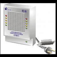 Сигнализатор газа коммунально-бытовой типа СГКП-1