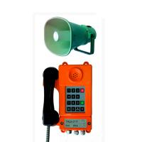 Фото аппарата телефонного ТАШ-21ПА-IP