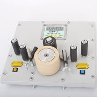 Блок измерительный БИ-2 - фото