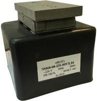 Электромагнит вибрационный ЭМ68-08-231-00 УХЛ4 фото 1