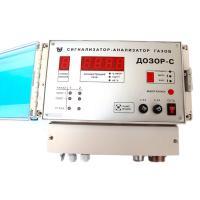 Фото газоанализатора водорода ДОЗОР-С-2
