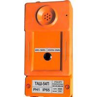 Фото переговорного устройства ТАШ-54П
