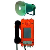Фото телефонного аппарата ТАШ-22П-С (общепромышленного)