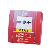 Фото извещателя пожарного ручного SPR-1L
