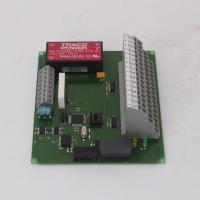 Модуль сбора информации для ТСС.022 - фото 1