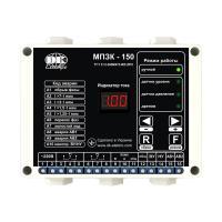 Прибор защиты МПЗК-150