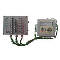 Пульт контроля для БАУ Вега-Модуль 2.3
