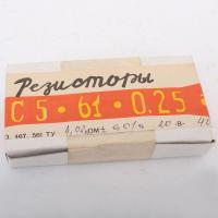 С5-61 прецизионные резисторы - общий вид