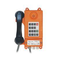 Аппарат телефонный ТАШ1-1П1