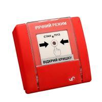 Фото устройства ручного управления РУПД-07-R-O-F-1