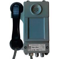 Внешний вид аппарата телефонного ТАШ-12ЕхI