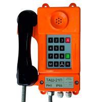 Внешний вид телефонного аппарата ТАШ-21П (общепромышленного)