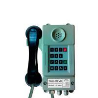 Фото взрывозащищенного телефонного аппарата ТАШ-11ExI-C