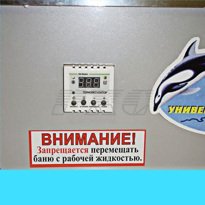 Маркировка БВ-40