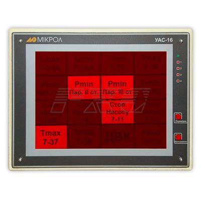 Прибор технологической сигнализации УАС-16