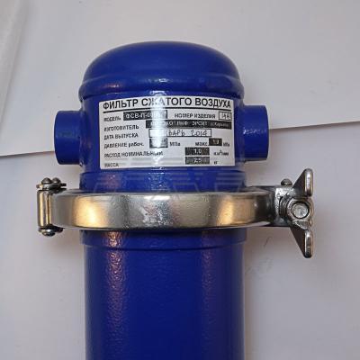 Обозначение фильтра воздуха