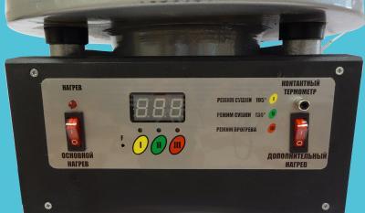 Рабочая панель шкафа сушильного СЭШ-3М