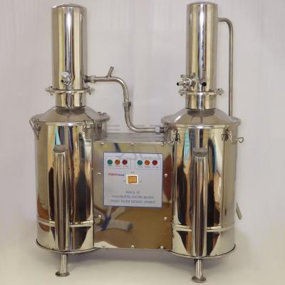 Бидистиллятор электрический ДЭ-5С