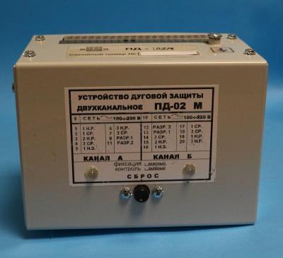 Устройство дуговой защиты двухканальное ПД-02М