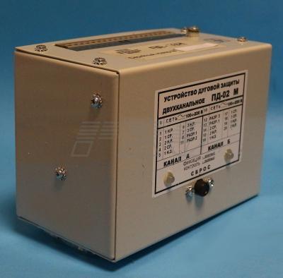 ПД-02м двухканальное устройство дуговой защиты