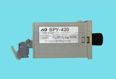 Аппарат БРУ - 420 вид сбоку