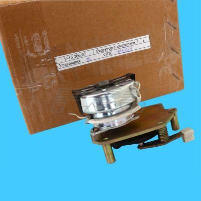 Редуктор с двигателем (упаковка с маркировкой)