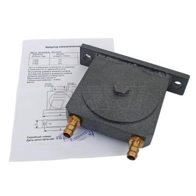 Пневматический вибратор ВПК-280 и этикетка
