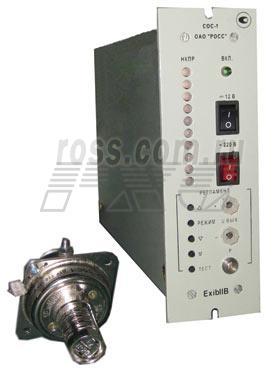 Сигнализатор типа СОС-1