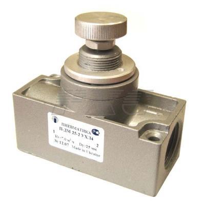 Пневмодроссель с обратным клапаном типа П-Д