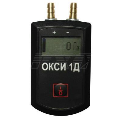Измеритель ОКСИ-1Д