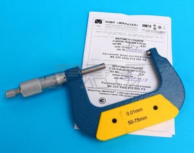 Микрометр МК с инструкцией