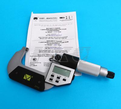 Микрометр гладкий цифровой с инструкцией