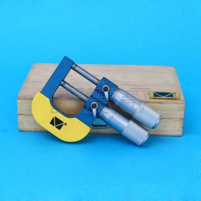Микрометр гладкий двушкальный МКП-25-0