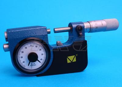 Микрометр рычажный серии МР