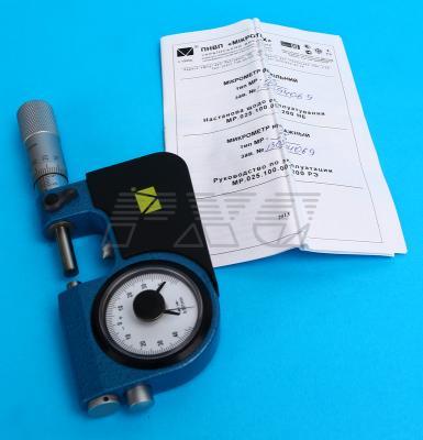 Микрометры рычажные с инструкцией