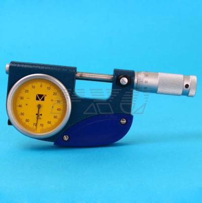 Микрометр рычажной МР-25