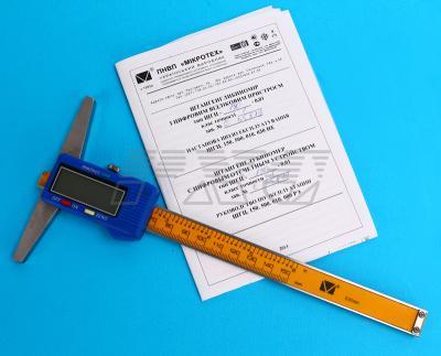 Штангенглубиномер цифровой с инструкцией