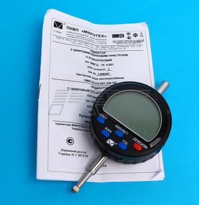Индикатор с цифровым отсчетным устройством МИГЦ