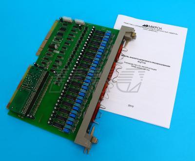 Модуль АПЦ-16 с инструкцией
