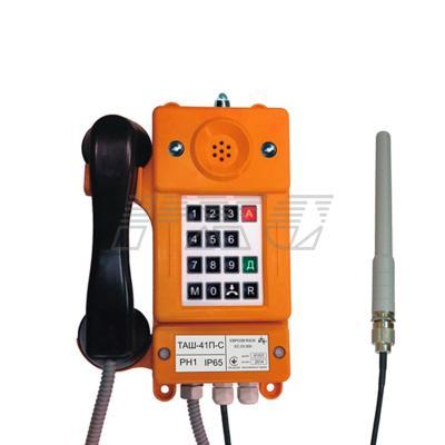 Фото аппарата телефонного ТАШ-41П-С