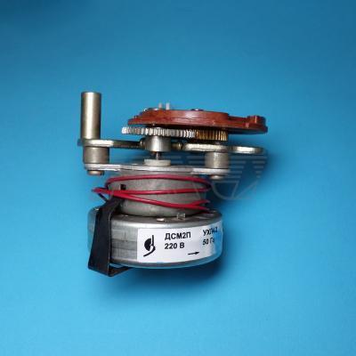Двигатель ДСМ 2П