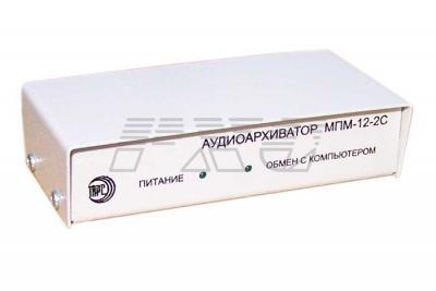 Двухканальный архиватор МПМ-12-2С