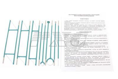 Гинекологический комплект электродов 0.35 мм #04100 фото №1